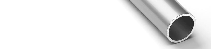 Алюминиевые круглые трубы