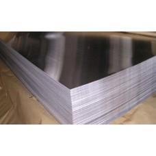 Как рассчитать вес алюминиевого листа
